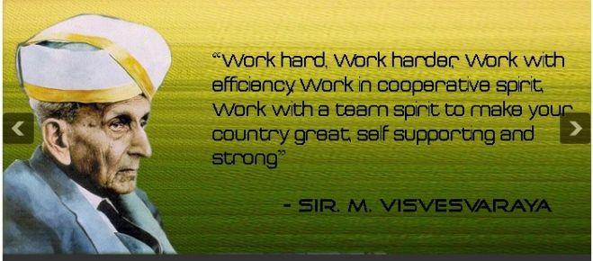 M. Vishweshvaraya