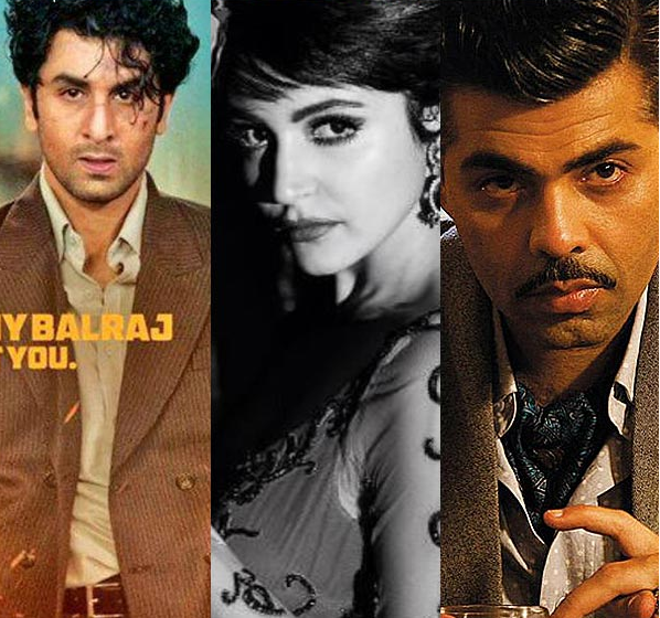 bombay velvet stars new look