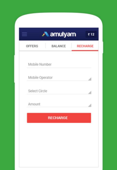 amulyam android app image