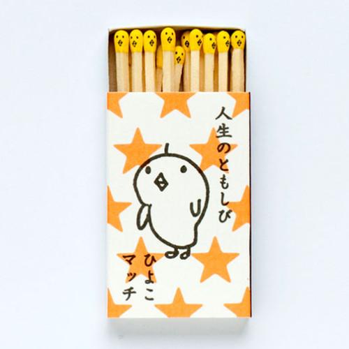 Kokeshi Matchsticks
