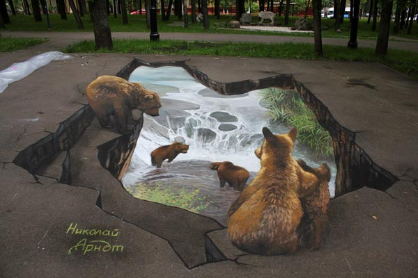 bear 3d street art painting