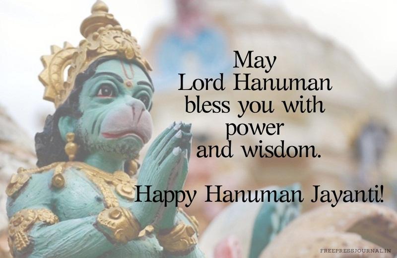 Hanuman Jayanti 2019 wishes