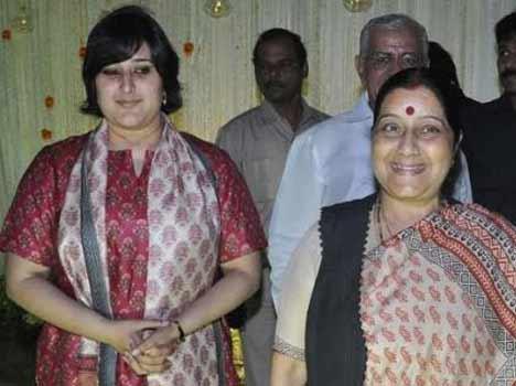 bansuri swaraj images