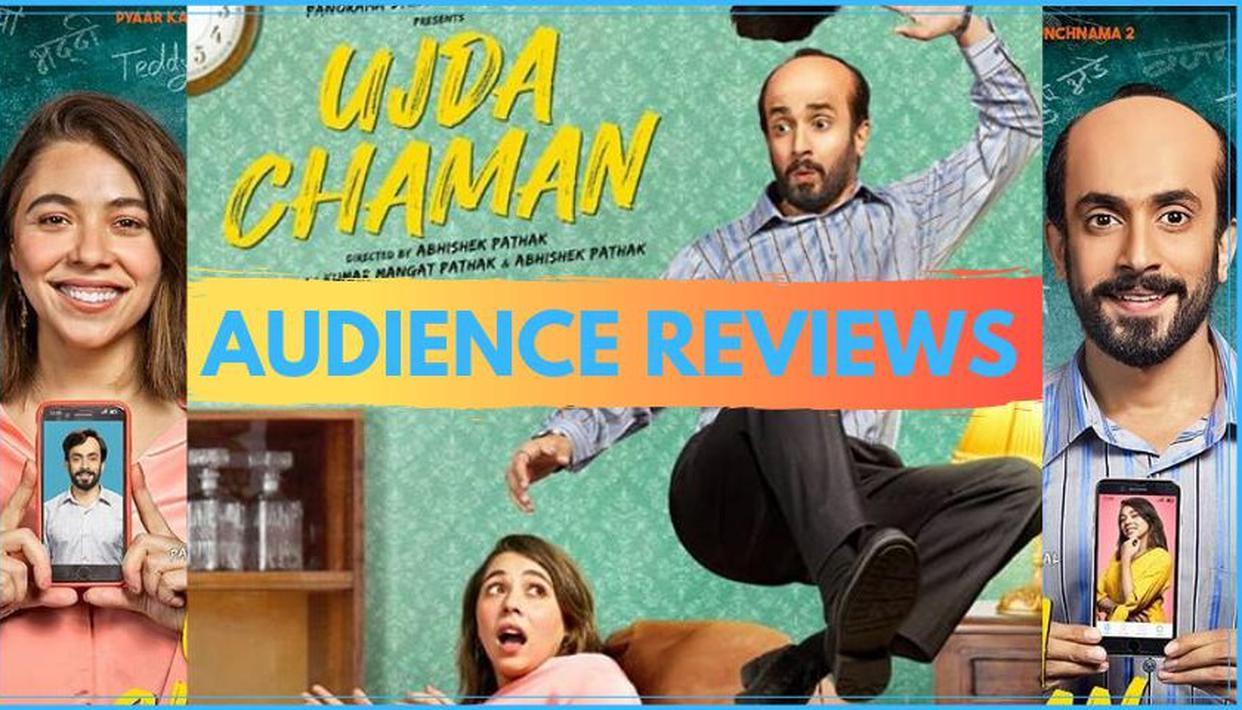 ujda chaman reviews audience