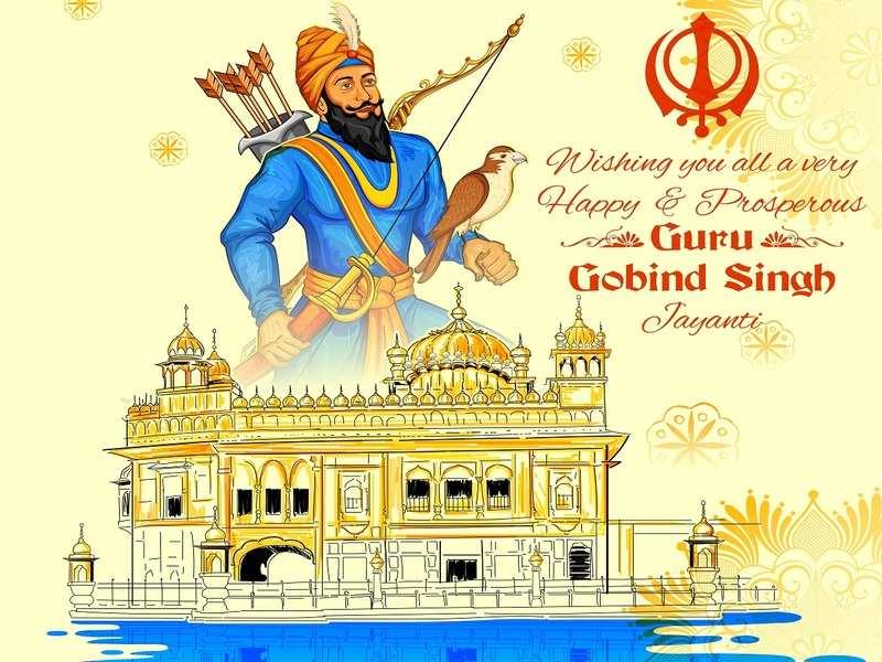 Guru Gobind Singh Jayanti 2020