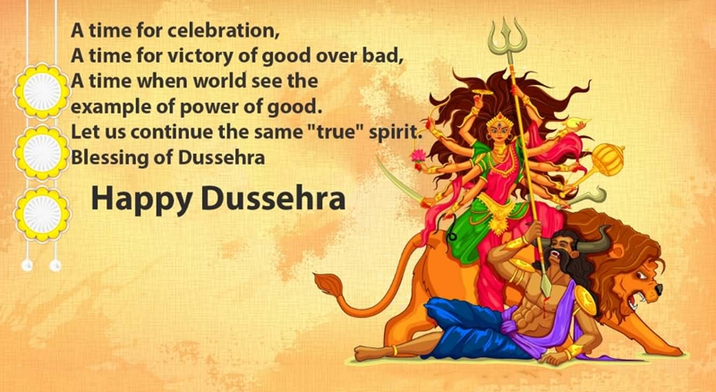 Dusshera or Dussehra Wishes and Blessings