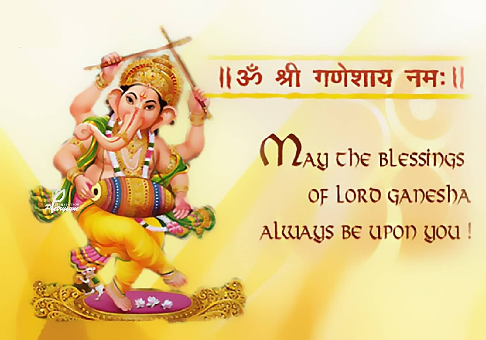Ganesh Jayanti WALLPAPER