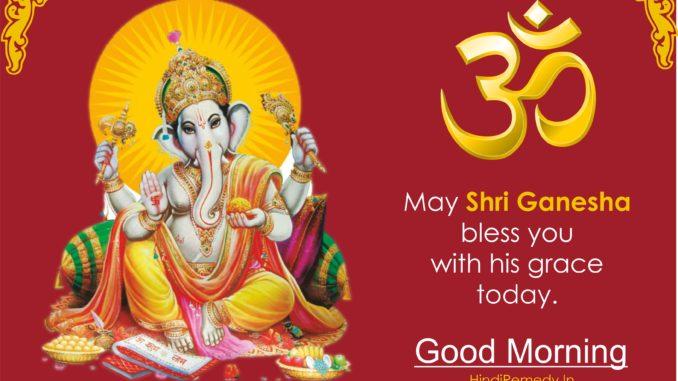 Good-Morning-Image Ganesha