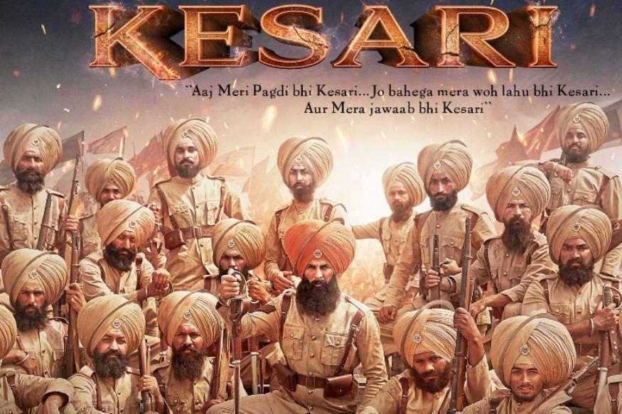 Kesari image