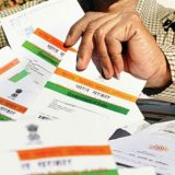 aadhaar card samples