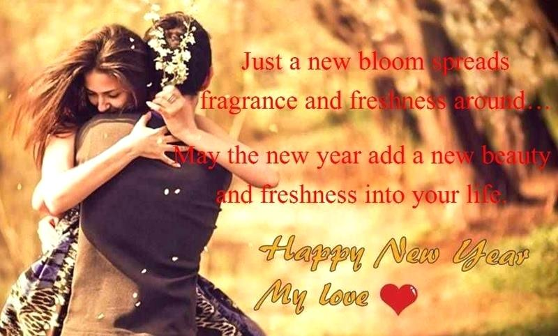 Best Love Quotes Dp In Hindi Combined With Happy New Year Status