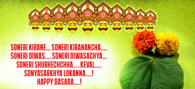 Dusshera or Dussehra blessings