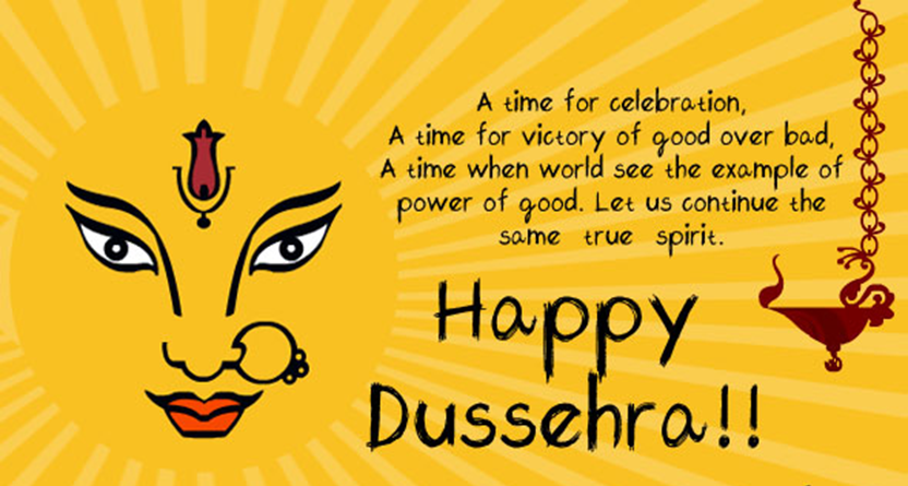 Dusshera or Dussehra Meaning