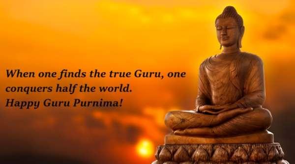 guru purnima images 2018