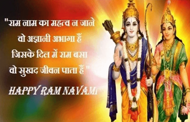 happy-ram-navami-images